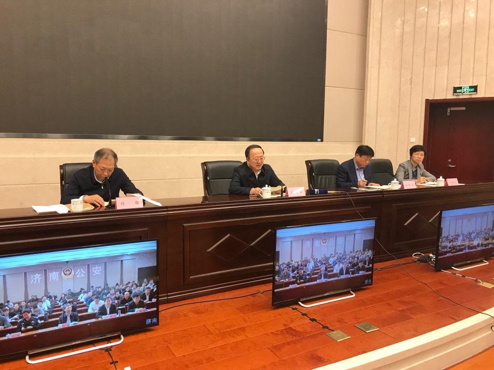 山东省安全生产和食品药品监管紧急电视会议召开