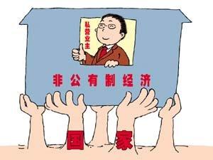 """潍坊发布36条""""意见""""优化营商环境支持非公有制经济健康发展"""