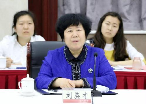 """莱芜市妇联系统传达学习全国""""两会""""精神"""