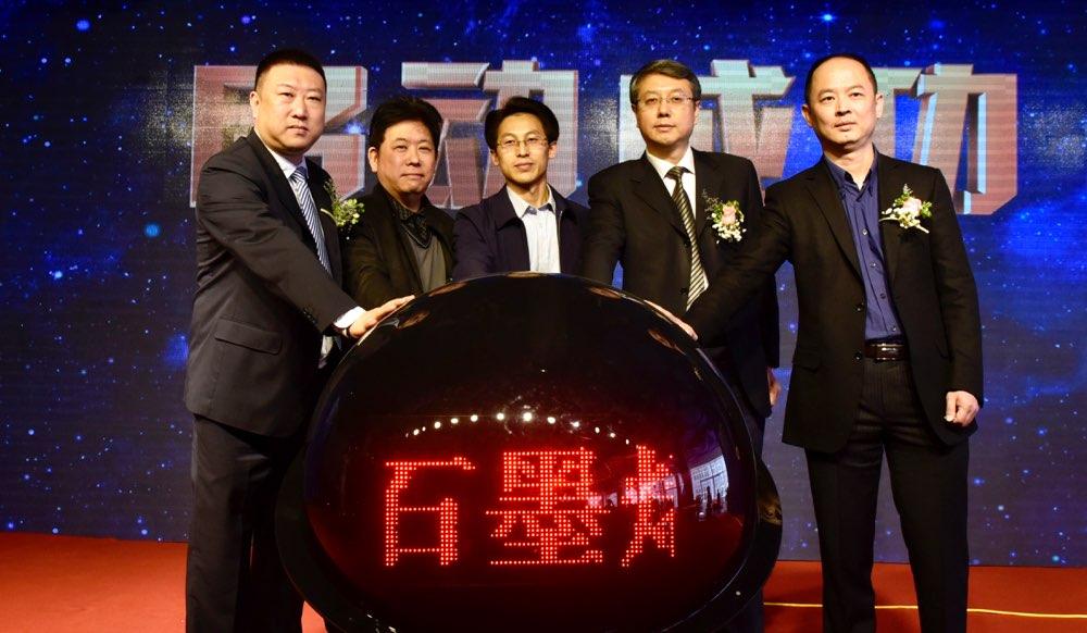 国内首条全自动石墨烯有机太阳能电子器件生产线在菏泽投产
