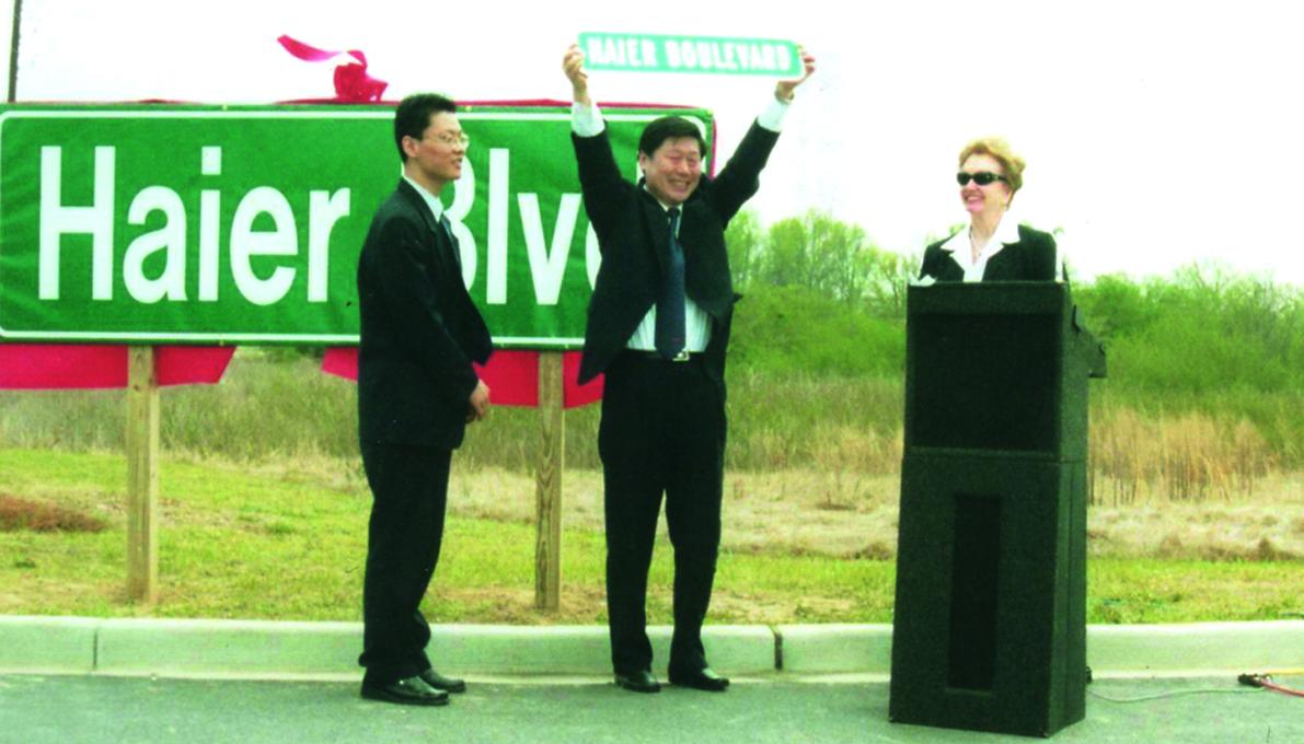 2001 美国南卡州政府无偿将美国海尔工厂附近的一条路命名为海尔路,这是美国唯一一条以中国品牌命名的道路。.jpg