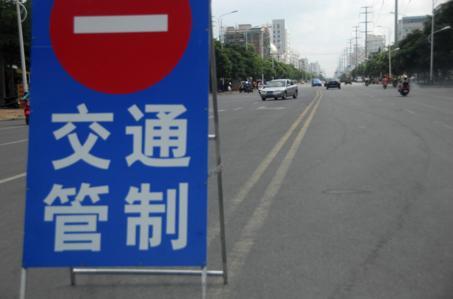 注意绕行!2018菏泽半程、迷你马拉松比赛交通管制公告