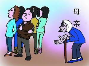 聊城一男子拒不赡养年迈父母 老人无奈申请法院强制执行