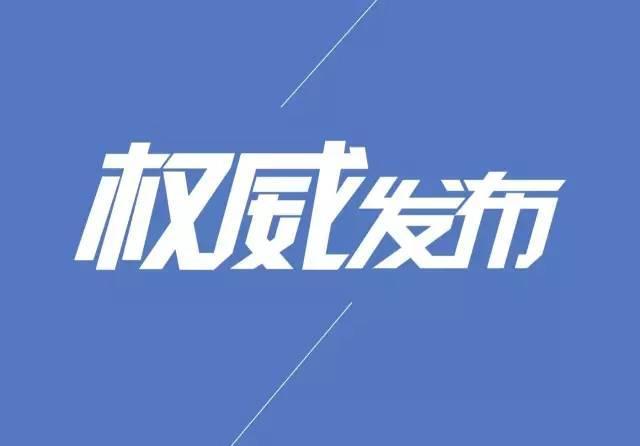 淄博检察机关公布5起案情 涉及贩卖毒品、盗窃等罪行