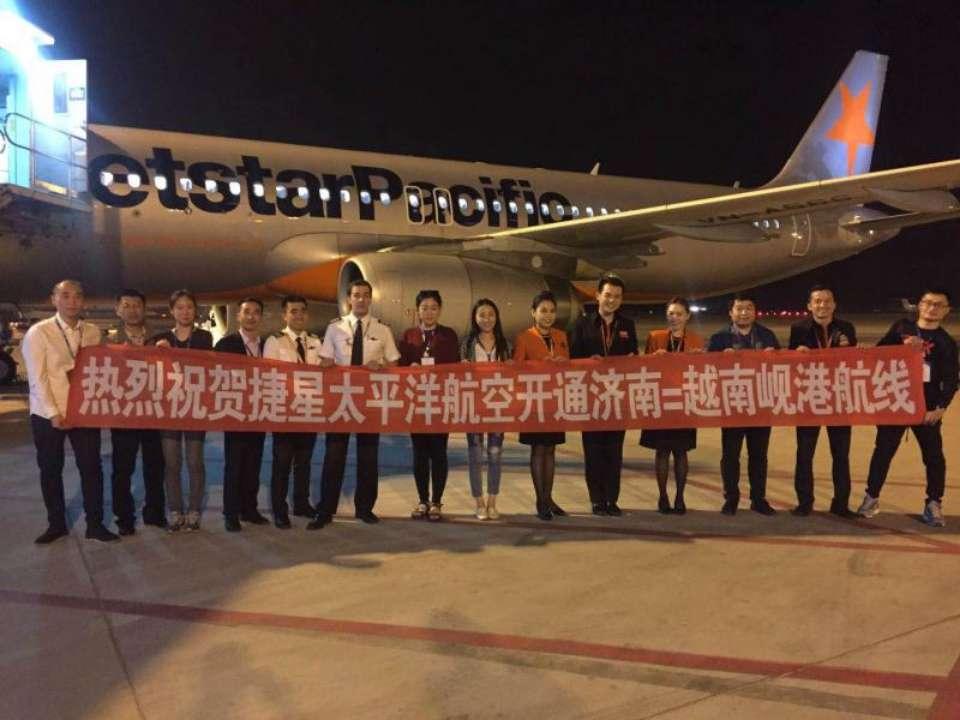 济南机场开通直飞越南岘港航班 班期为每周一、三、六