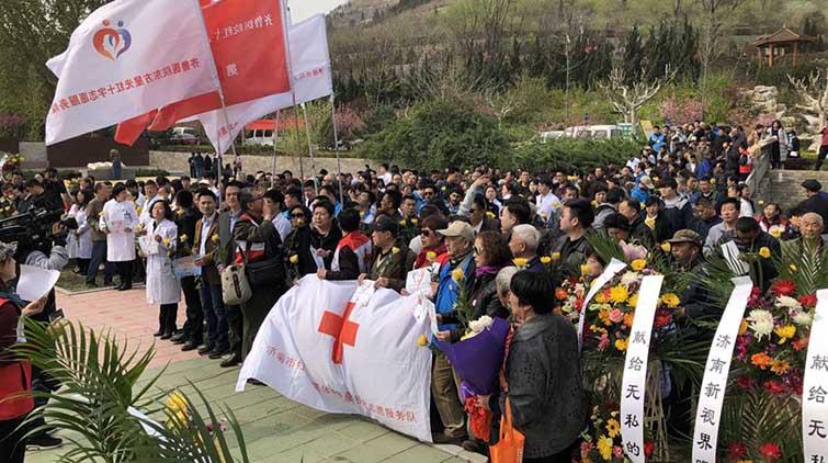 追思器官捐献者! 济南已实现遗体捐献337人 角膜捐献212人