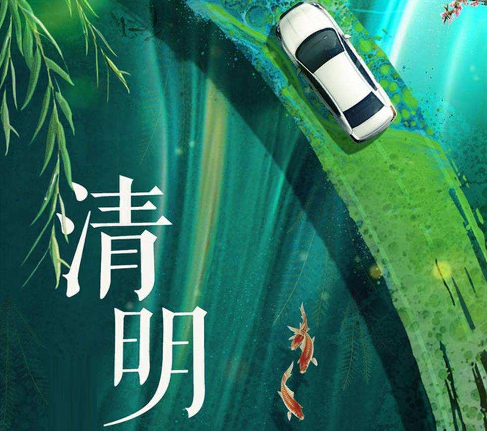 """枣庄发布""""清明节""""期间交通形势研判这些路段易拥堵"""
