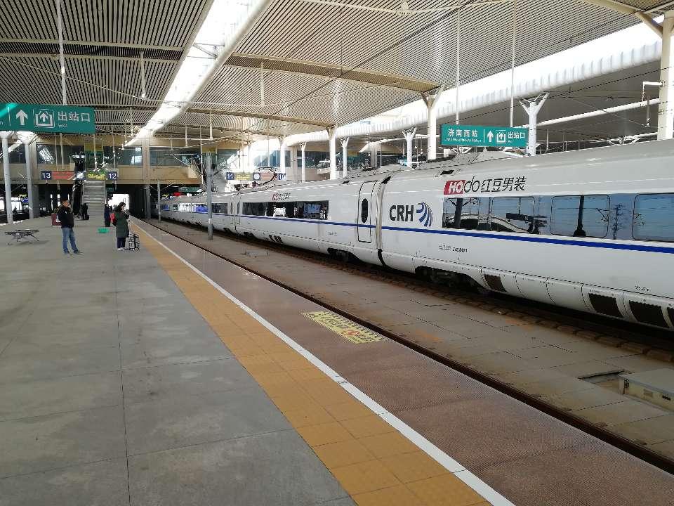 清明小长假济南局集团公司预计发送旅客220万人