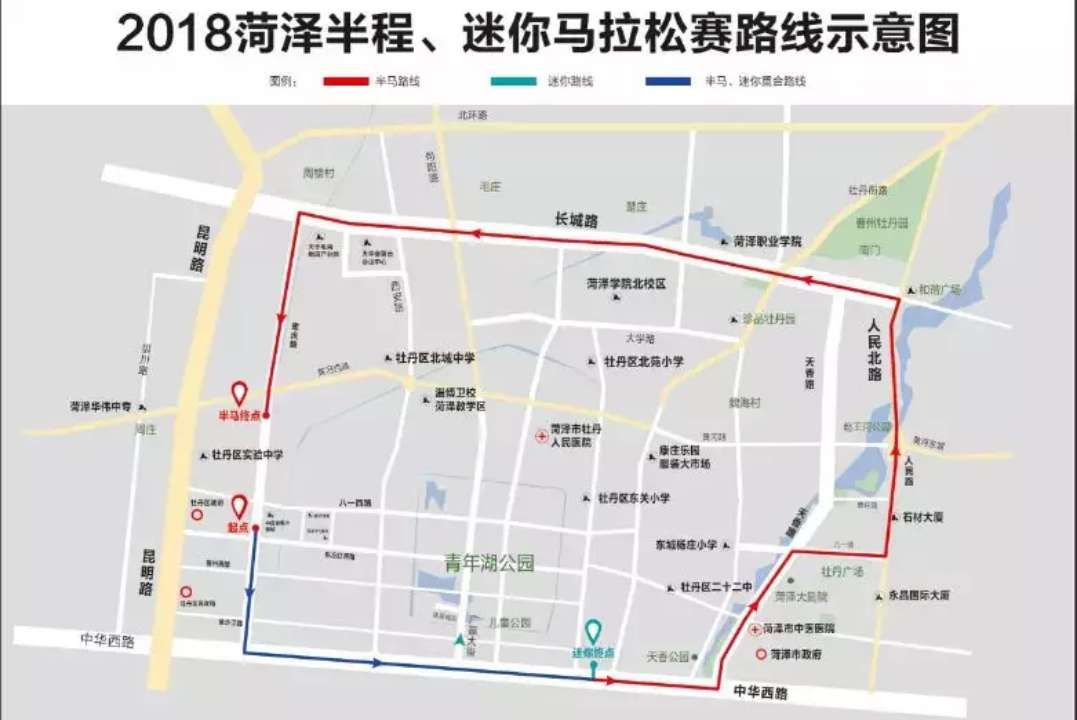 注意!菏泽马拉松开跑,明天这些路段将交通管制!