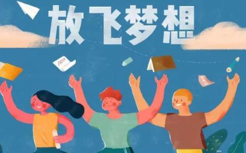 高校专项计划报名4月10日结束:长岛县有望纳入山东实施区域