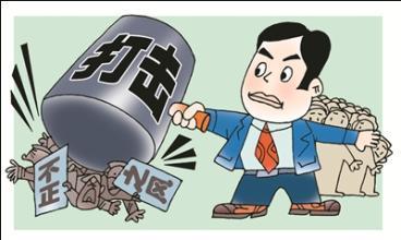 """淄博市纪委""""十个严禁""""确保廉洁过清明"""
