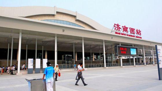 清明假期:济南西站开行列车297趟应对客流高峰