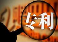 第二届山东省专利奖 参评325项中60项获奖