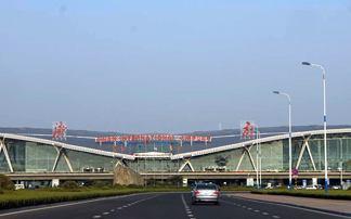 清明小长假济南国际机场预计运送旅客13.5万人