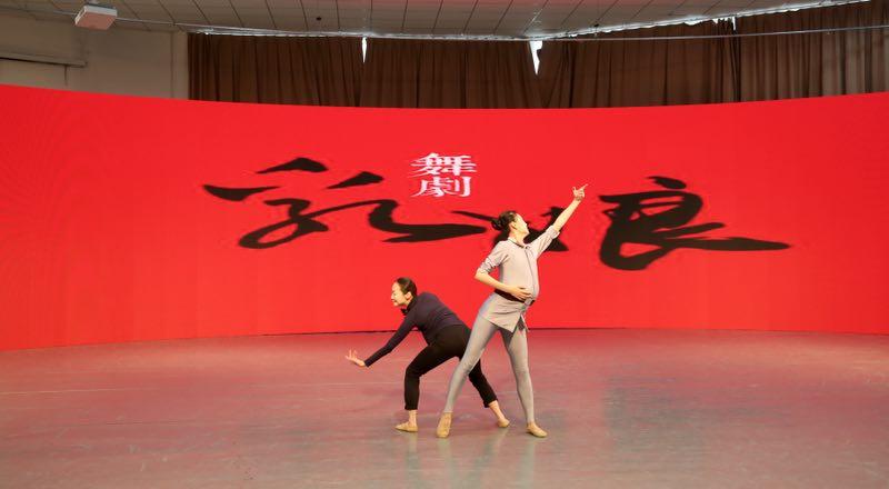 大型民族舞剧《乳娘》济南首演 取材胶东历史故事