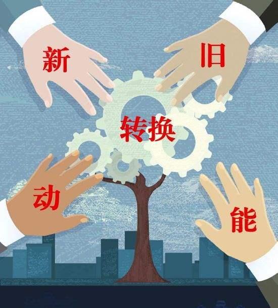 新旧动能转换浙江行|从当地公务员的一个特质看杭州究竟好在哪