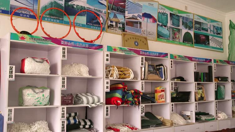 【环保督察整改再落实】滨州:问题整改倒逼特色产业高质量发展