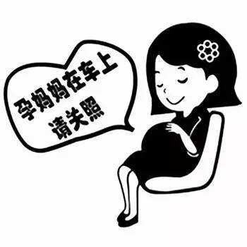 淄博:出现意外情况 孕妇车内产子
