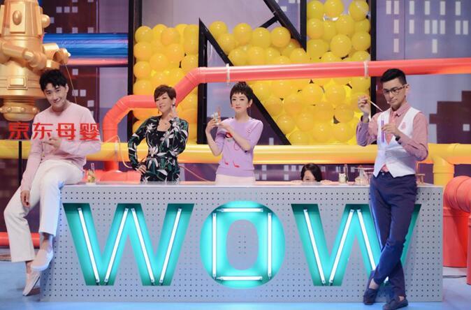 新概念母婴节目《拜托了妈妈》2018全新升级 今晚登陆山东卫视