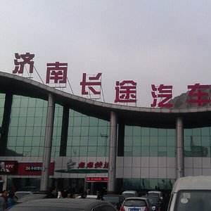 20秒|清明假期首日,济南汽车总站是这样的!