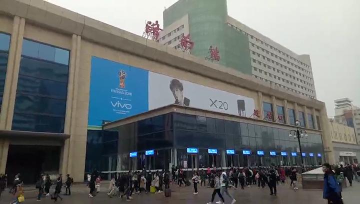 17秒|清明节假首日济南火车站人海了 三天预计发送旅客38万人