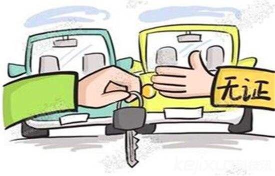 淄博65岁老人无证驾驶肇事逃逸致人死亡 获刑四年6个月