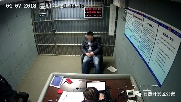严重扰乱办公秩序!日照一男子酒后窜至村委滋事被行拘10日