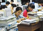 惠及山东农村娃 2018高校专项计划报名条件及时间公布