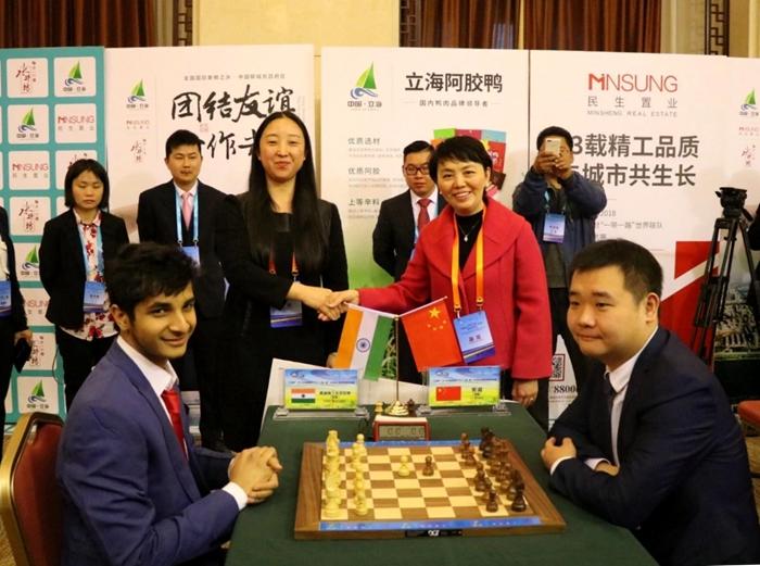 """2018中国国家队VS""""一带一路""""世界联队国际象棋对抗赛聊城开赛"""