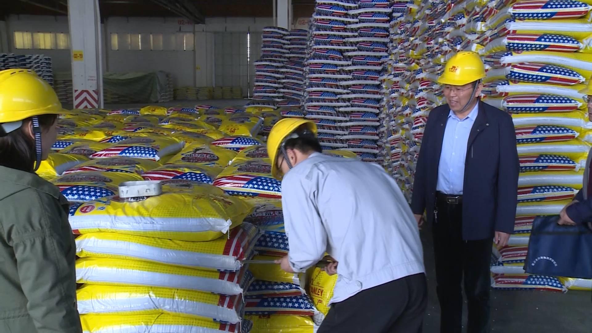 每周质量报告|山东公布新一期新型肥料抽查结果 两家企业被查