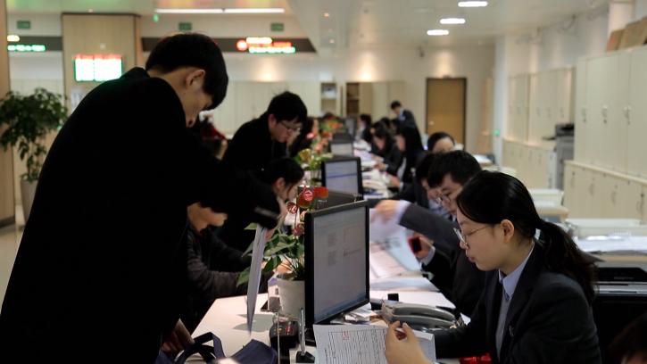 汇聚山东新动能⑦120秒揭秘:杭州政务效率到底有多高?