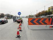4月9日起荣成幸福街小学至天颐热电厂路段封闭