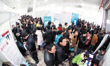淄博市举办汽车行业专场招聘会 提供岗位2500余个