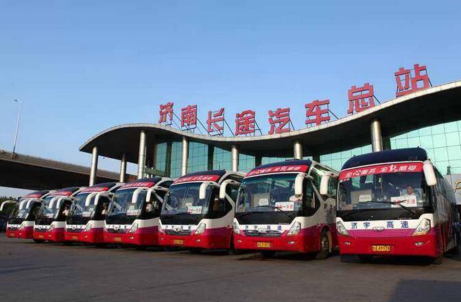 济南长途汽车总站全面预售五一假期客票