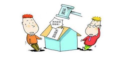 淄博高新区法院成功调解了一起建设工程施工合同纠纷案件