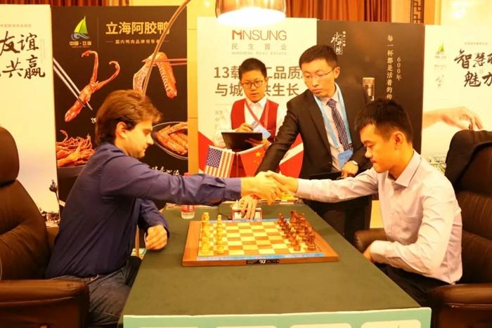 """国际象棋对抗赛收官:中国队11比9战胜""""一带一路""""世界联队"""