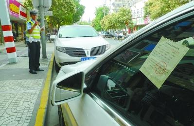 聊城开发区这几个路段4月20日起启用自动抓拍违停
