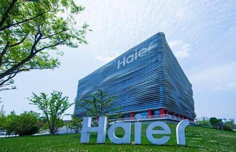 青岛海尔股份有限公司计划德国上市
