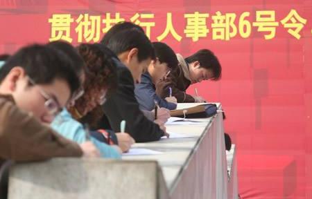 2018山东省属事业单位招聘笔试分数线、面试名单公布