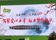 潍坊汽车总站巴士游举行义拍 600余幅画作筹善款帮助贫困儿童