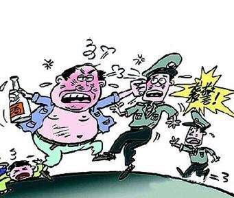 淄博公布9起侵害民警正当执法权益案件