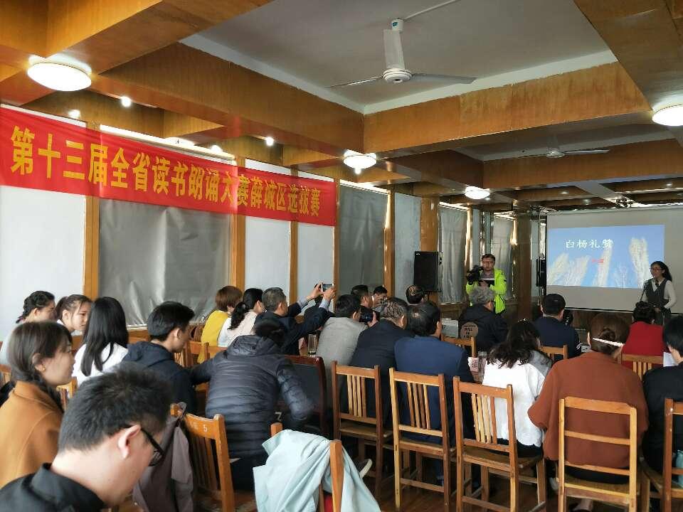 丰富群众文化生活!薛城举办全省读书朗诵大赛选拔赛