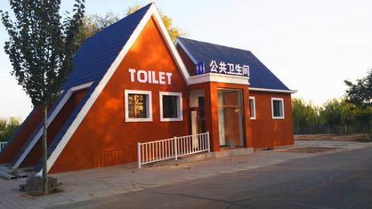 """济宁启动旅游""""厕所革命""""新三年计划 新建改建旅游厕所646座"""
