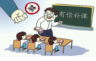 临朐县专项治理在职教师有偿补课 情节严重者开除