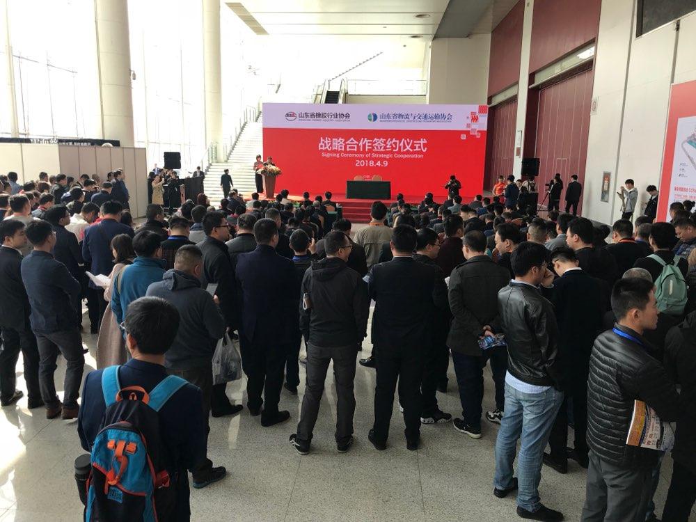 山东轮胎企业兼并重组频现 青岛双星40亿并购韩国锦湖