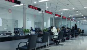 4月15日起五莲县不动产登记中心搬新址启用新窗口受理业务