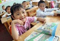 最全解读!山东普通中小学幼儿园招生入学政策有啥新变化