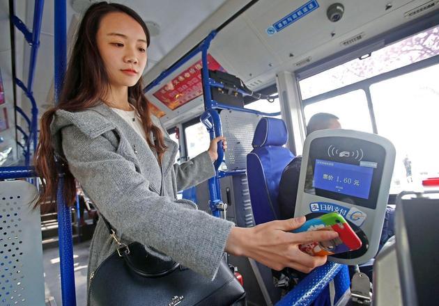 枣庄山亭预计两个月内实现扫码乘公交全覆盖