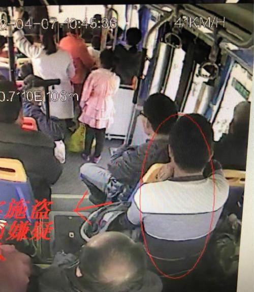 日照莒县抓获流窜扒窃公交车系列案团伙4人