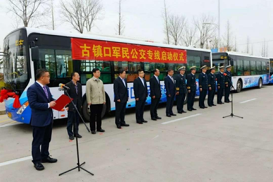 青岛西海岸开通军民公交专线 设81路181路两条线路